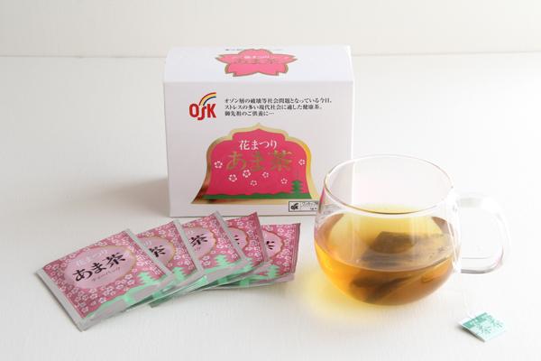 花まつり あま茶 ティーバッグ 1g×30袋
