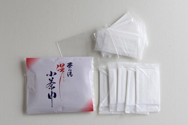 湿し小茶巾 10枚入