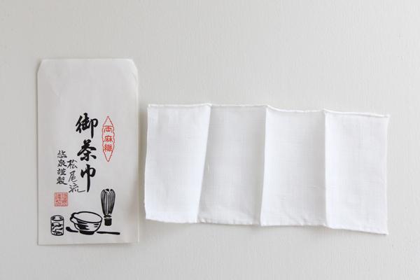 茶巾 両麻 松尾流