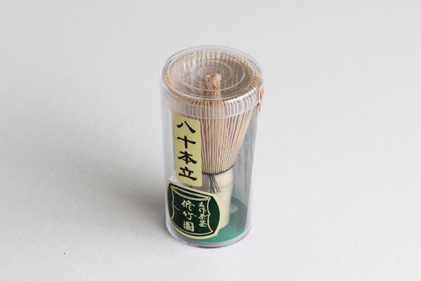 茶筅 80本立 修竹園 中国産