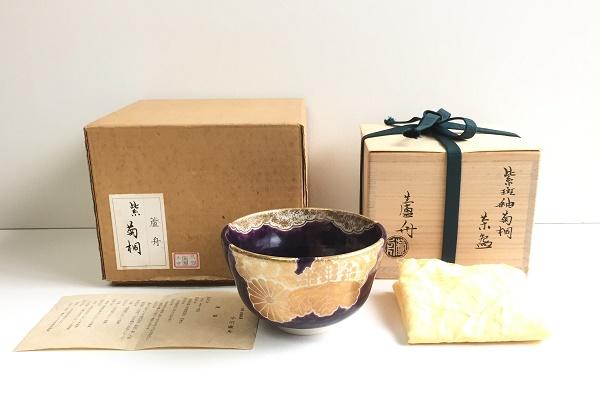 茶碗 紫斑釉 菊桐 小川蘆舟作