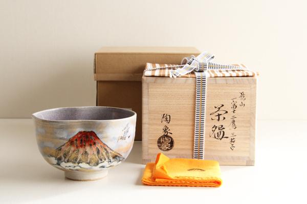 茶碗 乾山 一富士二鷹三茄子 寺尾陶象作