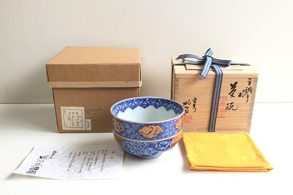 茶碗 捻 金襴手 平安昭阿弥作