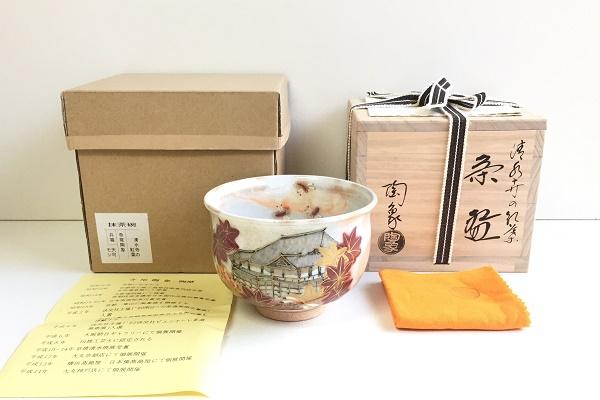 茶碗 清水寺の紅葉 寺尾陶象作