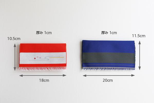 懐紙入れ(帛紗ばさみ) つづれ織り