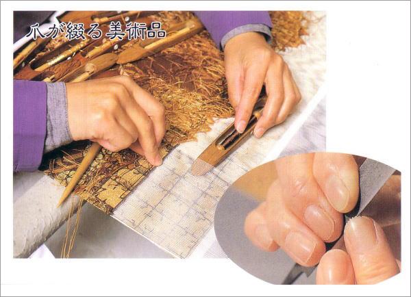 懐紙入れ つづれ織 爪が綴る美術品