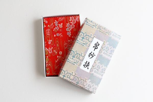 懐紙入れ(帛紗ばさみ) 箱型