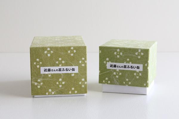 近藤さんの抹茶篩缶 ステンレス製